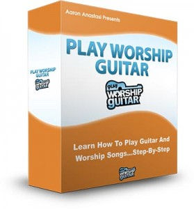 play worship guitar box